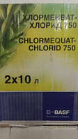 Хлормекватхлорид