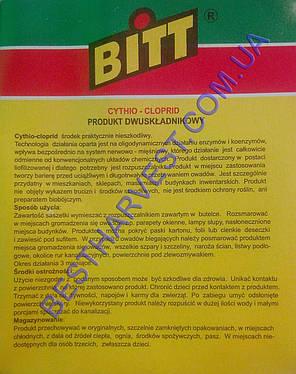 BITT-окна - Средство от мух и тараканов (двухсоставной), оригинал, фото 2