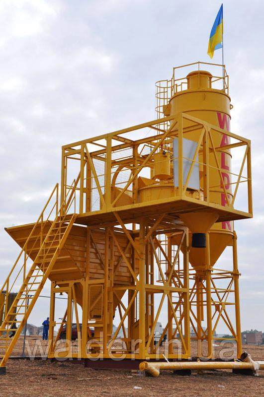 Бетоносмесительная установка продуктивністю 20 м. куб/год (БСУ-20)