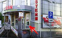 """Открытие магазина """"Дом Красок"""" в Павлограде по адресу ул.Горького 145а/1"""