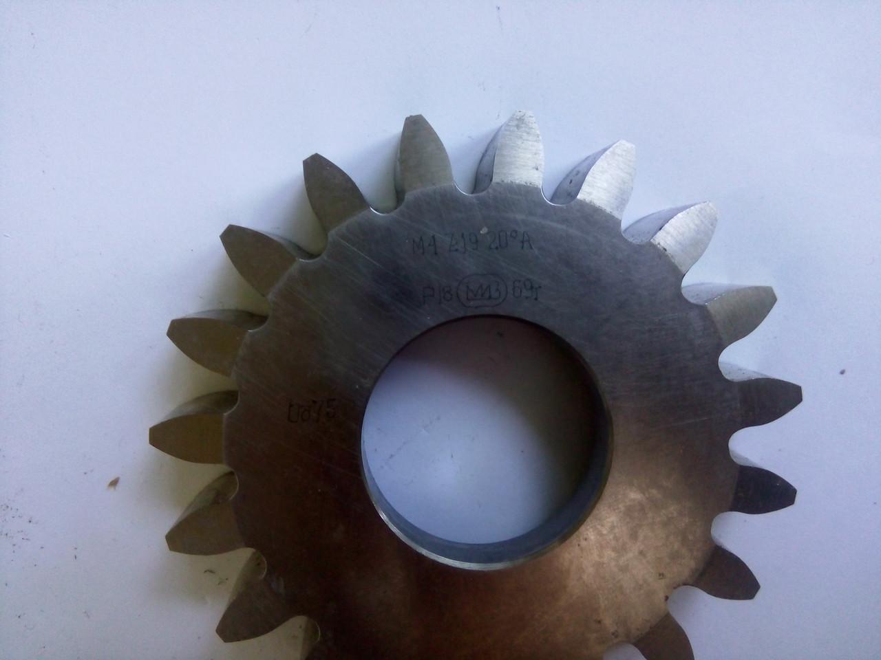 Долбяк дисковый М 4  z19 20 град.  P18 дел. диаметр 75