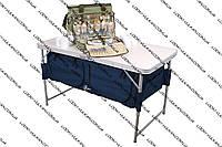 Складной двухсекционный стол на природу