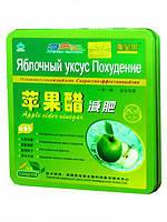 Настоящие капсулы для похудения Яблочный уксус Оригинал (30капсул)