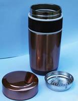 Кружка - термос с сеточкой для заваривания чая