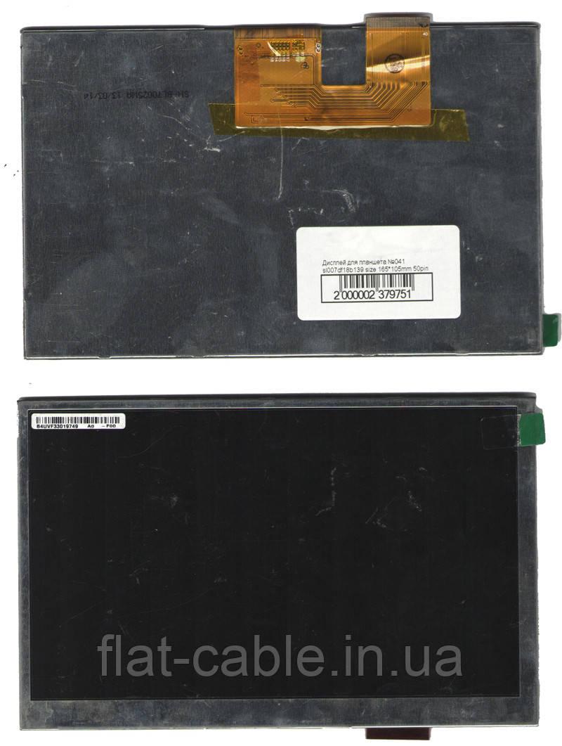 Дисплей для планшета №041 SL007DH10FPC-V1, 165*105mm 40pin HD