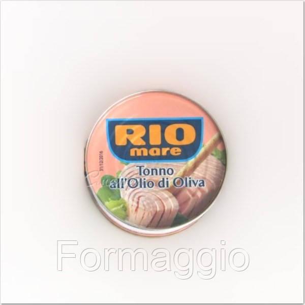 Тунец Rio Mare в оливковом масле 160г - Formaggio в Хмельницком