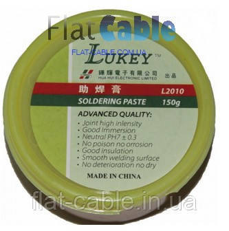 Паста флюс Lukey L2010 150грам