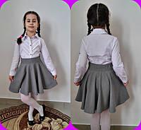 Детская школьная юбка Солнце 614 (в расцветках)