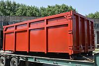 Крупнотоннажные контейнеры 20 м3