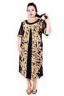 Нарядное платье большой размер Декоста (60-66)