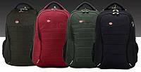 Рюкзак для ноутбука SwissGear-Wenger Lengo