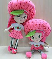 Кукла Шарлотта Земляничка №1, мягкая игрушка производитель Копыця, Украина