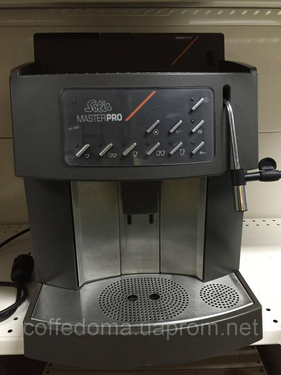 Solis Master Pro профессиональная автоматическая кофемашина