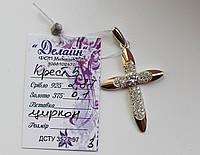 Серебряный крест с накладками золота