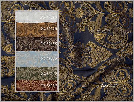 Ткань для штор с узором