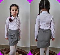 Детская школьная юбка с воланами №569-1 / в расцветках, фото 1
