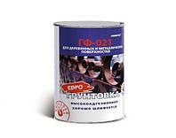 Грунт алкидный ГФ-021 FARBITEX серый, 0,9кг