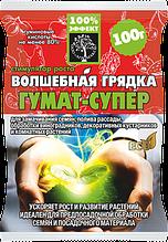 "Чарівна нива ""Гумат Супер"" 100г"