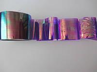 """Фольга """"Битое стекло"""" фиолетово-золотистый (5*25 см)"""