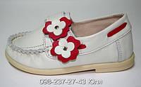 Туфли детские (мокасины) ТМ Берегиня р23-27 кожаные для девочек 1412