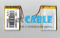 №04.8 Батарея (аккумулятор) для планшета Li-ion 3.7V 3000mAh (4.0*55*95mm)