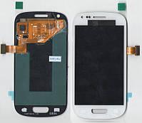 Дисплей + сенсор Samsung I8190 білий (White )