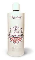 Мономер Le Vole Acrylic Liquid 125мл