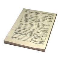 Бланк путевой лист д/лег.авт.номер., А5, офсет (100л)
