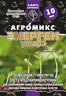 """Агромикс """"Энерген Ультра"""" стимулятор роста, 10мл"""