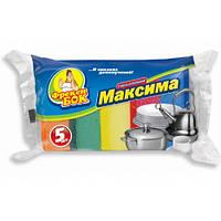 Губки кухонные Максима с волнистой поверхностью, 100*57*30 мм, (5шт+1шт)