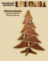 Декоративная фигура Елка большая. Новинка 2013/2014 года.