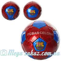 Мяч футбольный FC Barcelona №2: 2 слоя, 3 вида