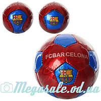 Мяч футбольный FC Barcelona 1166: размер 2 (2 слоя)