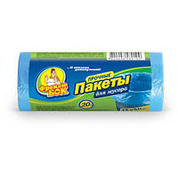 Пакет для мусора HD (45*50/20л - 30шт,синий)