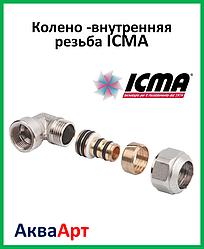 ICMA Коліно - внутрішня різьба 1/2х16 (арт. 535)