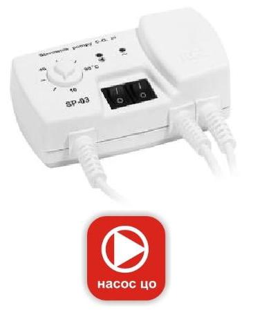 Терморегулятор KG Elektronik SP-03 для циркуляционного насоса (ЦО), фото 2