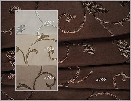 Портьерные ткани с узором. Код: 28