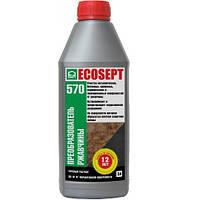 Средство для удаления ржавчины (1л) ECOSEPT 570