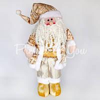Новогодний сувенир «Дед Мороз», h-55 см.