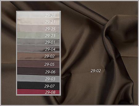 Подкладочная ткань для штор