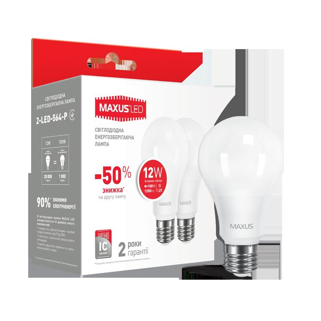 Упаковка из 2х led ламп MAXUS A65 12W 4100K 220V E27 Яркий свет