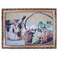 Картина гобеленовая в деревянной раме «Натюрморт виноград с шампанским», 39х56 см.