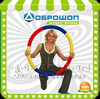 Обруч для похудения массажный «Сделай талию» вес 2,0 кг (диаметр 90 см)