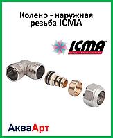 ICMA Колено - наружная резьба 1/2х16 (арт. 534)