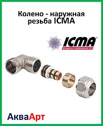 ICMA Коліно - зовнішня різьба 1/2х16 (арт. 534)