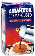 Кофе молотый Lavazza Crema e Gusto GUSTO CLASSICO (в цветной уп.) 250г
