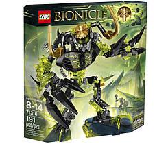 LEGO Bionicle (71316) Умарак-Разрушитель