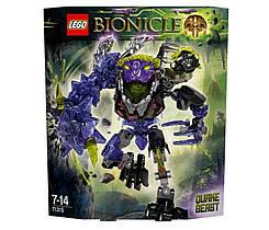 LEGO Bionicle (71315) Монстр Землетрясений