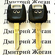 Автоключ Infinity (Инфинити) с чипом 4D60