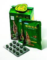 Дикоросы бабочка капсулы (ГЕЛЬ) от производителя капсул для похудения Lida (Оriginal)